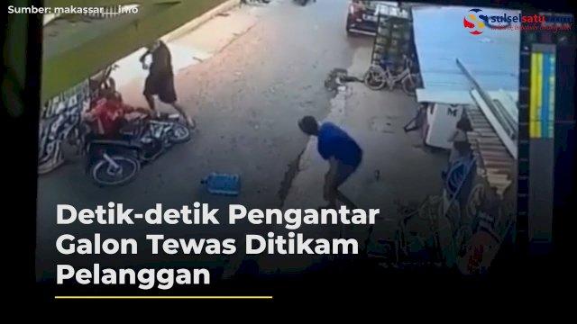 VIDEO: Detik-detik Pengantar Galon Tewas Ditikam Pelanggan