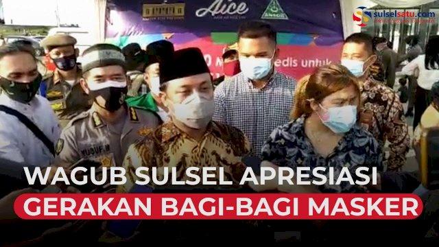 VIDEO:  Wagub Sulsel Apresiasi Gerakan Bagi-bagi Masker Aice dan GP Ansor